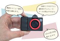 トイカメラBONZARTLit+ボンザートリト【送料無料】TOYCAMERAトイデジトイデジカメキッズカメラ子供用リトプレゼント