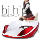 Hihip_main