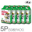 チェキ フィルム 50枚 INSTAX MINI 5PFUJIFILM チェキ用フィルム 10枚撮り 5本パック