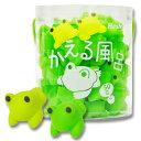 お風呂 オモチャかえる風呂 Hashy【送料無料】玩具 おもちゃ 子供 かえる プレゼント