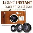 チェキ のフィルムが使える LOMO' INSTANT+3LENS SANREMO Edition LOMOGRAPHYインスタントフィルム 専用カメラ INSTAX MINI フィルム ロモグラフィー トイカメラ TOY CAMERA クリスマス プレゼント