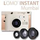 チェキ のフィルムが使える インスタントカメラ LOMO' INSTANT MUMBAI +LENSLOMOGRAHY ロモグラフィーインスタントフィルム 専用カメラ ロモインスタントINSTAX MINI フィルム トイカメラ TOY CAMERA