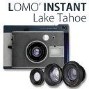 チェキ のフィルムが使える インスタントカメラ LOMO' INSTANT Lake Tahoe +LENSLOMOGRAHY ロモグラフィーインスタントフィルム 専用カメラ ロモインスタントINSTAX MINI フィルム トイカメラ TOY CAMERA
