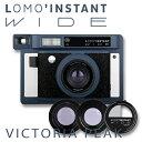チェキ Wideフィルム専用カメラLOMO' INSTANT WIDE VICTORIA PEAK + LensesLomography ロモグラフィー【送料無...