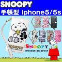 【送料無料】 スヌーピー SNOOPY 手帳型 iphone5 iphone5s ケース アクセサリー カバー ケース スマホケース アイフォン5s アイフォーン5s キャラクター ストラップ付き カードポケット付き SNOOPY-case