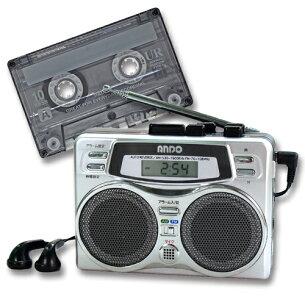 ラジカセ スピーカー ポータブル アンドーインターナショナル カセットテープ