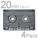 カセットテープ 20分 maxell 4本セットUR-20L 4P 日立 マクセルノーマル 音楽用テープ 4巻カラオケ おけいこ 録音 アナログ カセット テープ