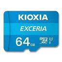 KIOXIA(東芝 後継)マイクロSDカード 64GB microSDXC クラ