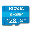 KIOXIA(東芝 後継)マイクロSDカード 128GB microSDXC クラス10 UHS-I 100MB/s LMEX1L128GG2