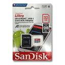 SanDisk マイクロSDカード 32GBmicroSDHC クラス10 UHS-I98MB/s 653X A1対応SDSQUAR-032G-GN6MA