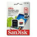 マイクロSDカード 16GB SanDiskmicroSDHC クラス10 UHS-1 サンディスクSDSQUNC-016G-GN6MA( SDSDQUAN-016G-G4A の後継型番)80MB/s