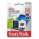 マイクロSDカード 32GB SanDiskmicroSDHC クラス10 UHS-1 サンディスクSDSQUNC-032G-GN6MA( SDSDQUAN-032G-G4A の後継型番)80MB/s