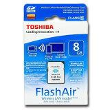 写评论邮件投递 8GB TOSHIBA/东芝无线LAN装载SDHC卡(FlashAir)Class10海外零售海外包装品8GB SDHC CLASS10 eye-f[レビューを書いてメール便  8GB TOSHIBA/東芝 無線LAN搭載SDHCカード(FlashAir) Class10 海外リテール