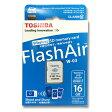 東芝 フラッシュエアー 16GB無線LAN搭載 SDHCカード Flash Air【メール便/送料無料】TOSHIBA SD-R016GR7AL03A 海外パッケージ品
