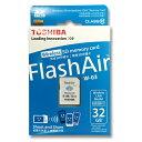 東芝 フラッシュエアー 32GB無線LAN搭載 SDHCカード Flash Air【メール便/送料無料】TOSHIBA SD-R032GR7AL03A 海外パッ...