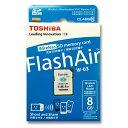 東芝 フラッシュエアー 8GB無線LAN搭載 SDHCカード Flash Air【メール便/送料無料】TOSHIBA SD-R008GR7AL03A 海外パッケージ品