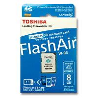 【8GB】TOSHIBA/東芝無線LAN搭載SDHCカード(FlashAir)Class10海外リテールSD-R008GR7AL01海外パッケージ品