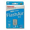 東芝 フラッシュエアー 16GB無線LAN搭載 SDHCカード Flash Air【メール便/送料無料】TOSHIBA W-03 海外パッケージ品