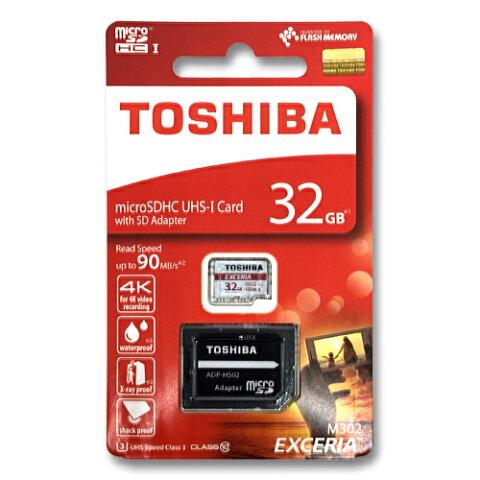 マイクロSDカード 32GB 東芝【送料無料/メール便】32ギガ microSDHC クラス10 UHS-I TOSHIBATHN-THN-M302R0320A2 90MB/s