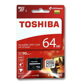 マイクロSDカード 64GB 東芝【送料無料/メール便】64ギガ microSDXC クラス10 UHS-3 TOSHIBATHN-M301R0640A2 90MB/s