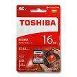 SDカード 16GB 東芝16ギガ SDHC クラス10 UHS-1 TOSHIBATHN-N301R0160C4 ( SD-K016GR7AR040A の後継型番)48MB/s