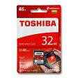 ショッピング32GB SDカード 32GB 東芝32ギガ SDHC クラス10 UHS-1 TOSHIBATHN-N301R0320C4 ( SD-K032GR7AR040A の後継型番)48MB/s