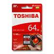 SDカード 64GB 東芝64ギガ SDHC クラス10 UHS-1 TOSHIBATHN-N301R0640C4 ( SD-K064GR7AR040A の後継型番)48MB/s