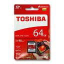 SDカード 64GB 東芝64ギガ SDXC クラス10 UHS-1 TOSHIBATHN-N301R0640C4 ( SD-K064GR7AR040A の後継型番)48MB/s