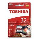 SDカード 32GB 東芝【送料無料/メール便】32ギガ SDHC クラス10 UHS-3 TOSHIBATHN-N302R0320C4 90MB/s