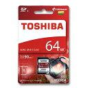 SDカード 64GB 東芝【送料無料/メール便】64ギガ SDXC クラス10 UHS-3 TOSHIBATHN-N302R0640A4 90MB/s
