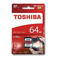 SDカード64GB東芝【送料無料/メール便】64ギガSDXCクラス10UHS-3TOSHIBATHN-N302R0640A490MB/s