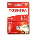 マイクロSDカード 16GB 東芝16ギガ microSDHC クラス10 UHS-1 TOSHIBATHN-M301R0160C4 ( SD-C016GR7AR040A の後継型番)48MB/s