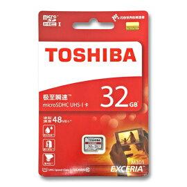 microSD32GB���SD-C032GR7AR040ATOSHIBA32����microSDHC���饹10UHS-1�ڥ�ӥ塼�������̵���ۥ�����б�