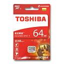 マイクロSDカード 64GB 東芝64ギガ microSDXC クラス10 UHS-1 TOSHIBATHN-M301R0640C4 ( SD-C064GR7AR040A の後継型番)48MB/s