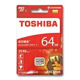 マイクロSDカード 64GB 東芝【送料無料/メール便】64ギガ microSDXC クラス10 UHS-I U3 TOSHIBATHN-M302R0640C4 90MB/s