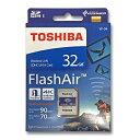 東芝 フラッシュエアー 32GB無線LAN搭載 SDHCカード Flash Air【メール便/送料無料】TOSHIBA W-04 第4世代 海外パッケージ品