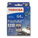東芝 フラッシュエアー 64GB無線LAN搭載 SDXCカード Flash Air【メール便/送料無料】TOSHIBA W-04 第4世代 海外パッケージ品
