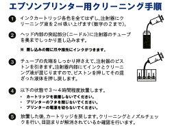 �ץ���ѥ���˥�CC-001/002EC-001/002�������ۡ�������ѥ�ڥ�ӥ塼�������̵��/����ء�Canon����Υ�EPSON���ץ�������������˥��ܵͤޤ�