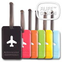 ネームタグALIFE HAPPY FLIGHT SQUARED LUGGAGE TAG