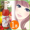※720 ml of ※】【 free shipping 】 young lady enzymes limited to first limited price ※【※ first buyer *1! ★A topic becomes heated with TV, a magazine! It is an enzyme drink, enzyme drink for petit fast & F Sting! *1 young lady enzyme 】