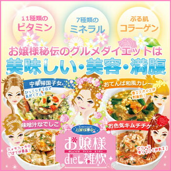 Lady diet porridge 4 meals (4 type × 1 f)