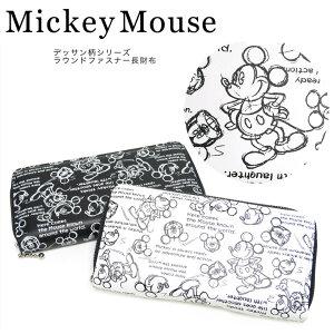ミッキーマウス デッサン ラウンド ファスナー ディズニー モノクロ ネコポス