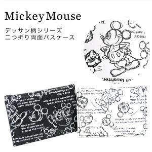 ミッキーマウス ディズニー ミッキー ネコポス