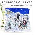 TSUMORI CHISATO 雪の日 ゲストタオル tumori chisato ブランド タオル ツモリチサト 北極 オオカミ くじら シベリアンハスキー 顔 かわいい タオル