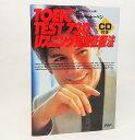 【中古】TOEIC TEST 730リスニング完全征服法CD付き浅見ベートーベン【著】PHP研究所