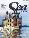 【中古】シー・ドリーム vol.15—海へ 海はいつも友を生む「ペルー・アマゾンを巡る船旅」 (KAZIムック)(KAZIムック)/舵社