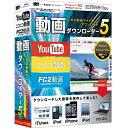 動画ダウンローダー5 IRT0400