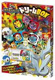 pokemontorettadorimuBOX[ポケモントレッタドリームBOX]