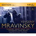 【輸入盤】ムラヴィンスキー・エディション第1集〜チャイコフスキー、ドビュッシー、ラヴェル、モーツァルト、ショスタコーヴィチ、ブラームス、ハ [ Box Set Classical ]