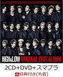 ショッピングDVD 【ポスター付】 HiGH & LOW ORIGINAL BEST ALBUM (2CD+DVD+スマプラ) [ オムニバス ]